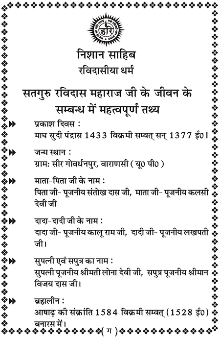 vakya in hindi